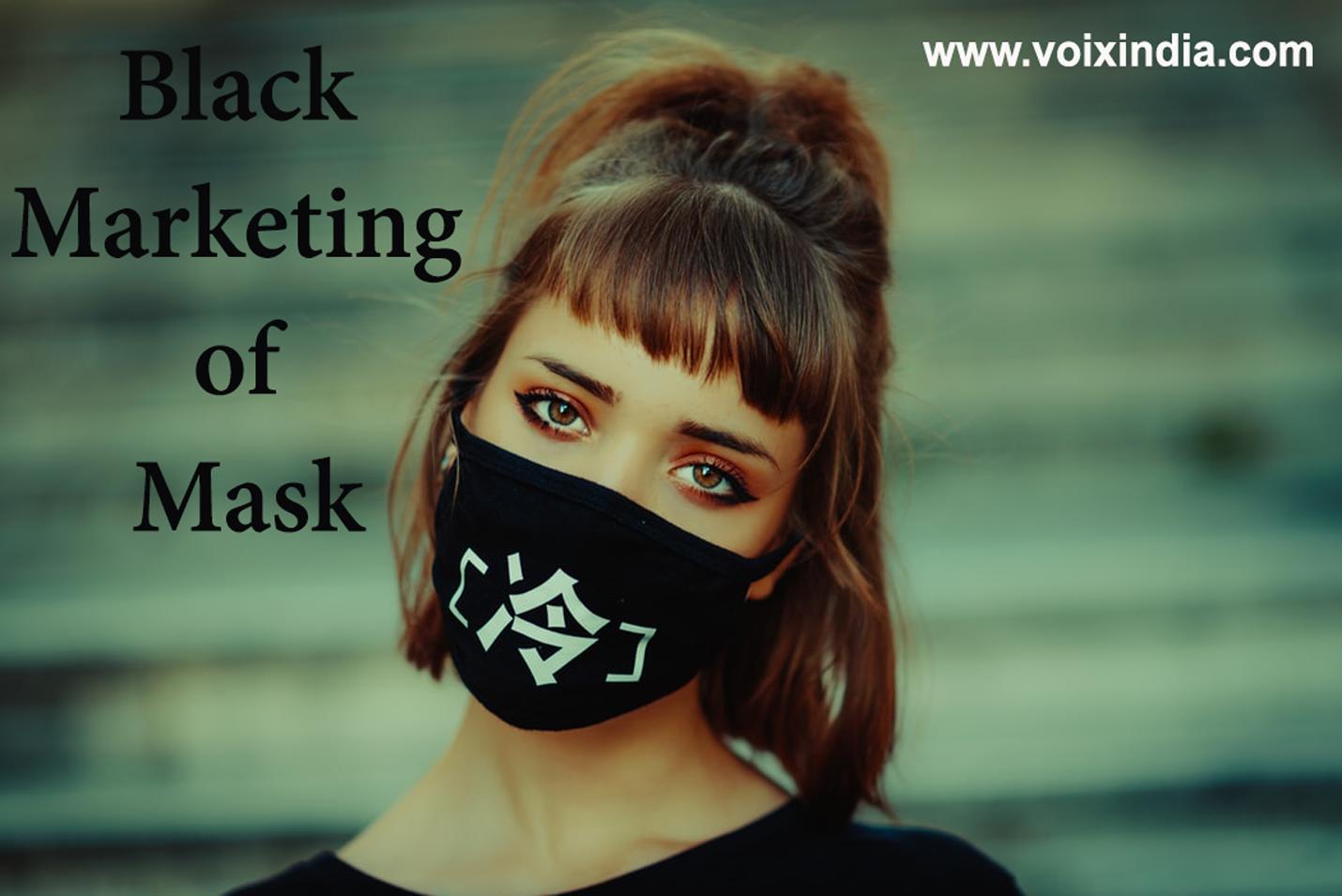 girl-wearing-mask-voixindia