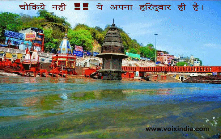 delhi-to-haridwar-temple-miracle-change-in-nature-voixindia.png