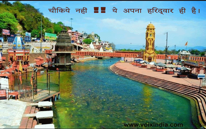 miracle-change-in-nature-haridwar-temple-voixindia.png