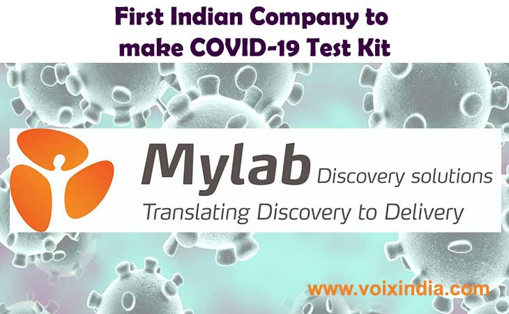 mylab-solution-pcr-based-test-company