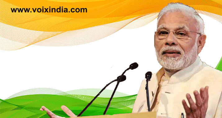 narenda-modi-giving-speech-voixindia