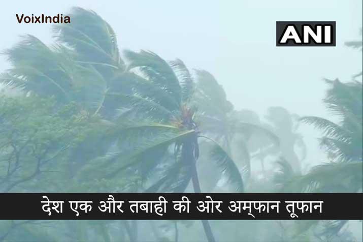 cyclone-alerts-amphan-cyclone