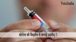oxford_university_coronavirus_vaccine