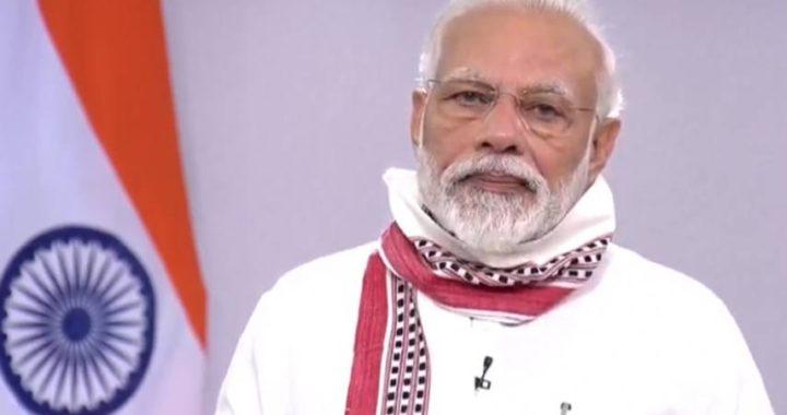 PM Narendra Modi talking about Atma Nirbhar Bharat UP Job