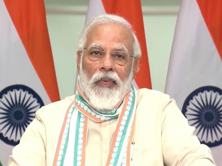 PM Modi launched UP job opportunities scheme