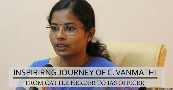 IAS topper succes story in hindi of C. Vanmathi