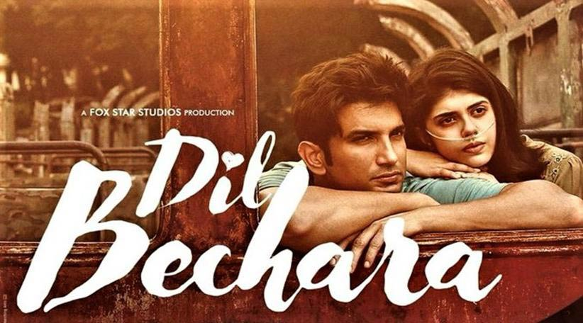 watch online dil bechara full movie
