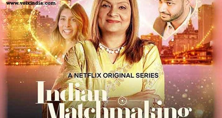 watch online indian matchmaking tv series free download by filmywap