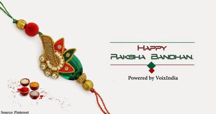 happy raksha bandhan images voixindia