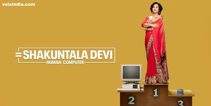 Watch online Shakuntala Devi full movie-download-by-filmywap